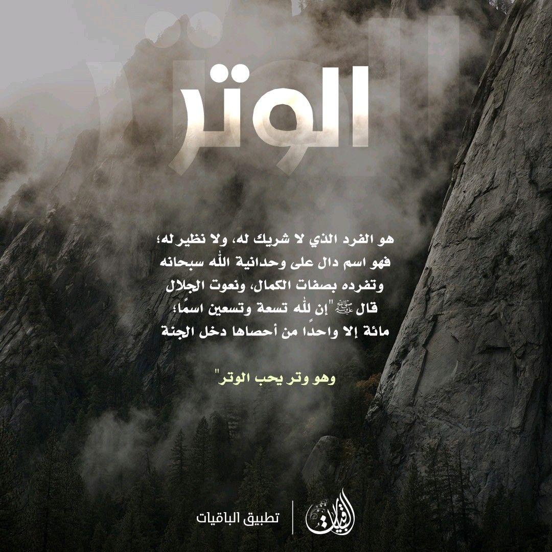 Pin By Maged Egy On اخويا نايف وعلي ندى عبدالله Quran Verses Verses Quran
