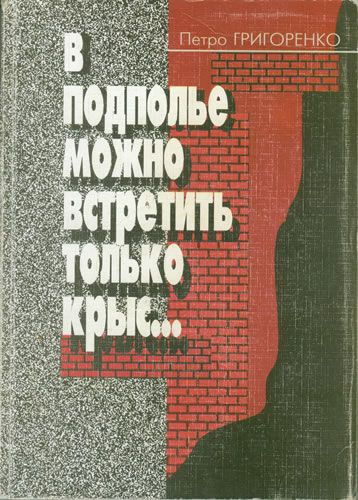 One Of The Most Well Known Books In Russian About The Gulag And