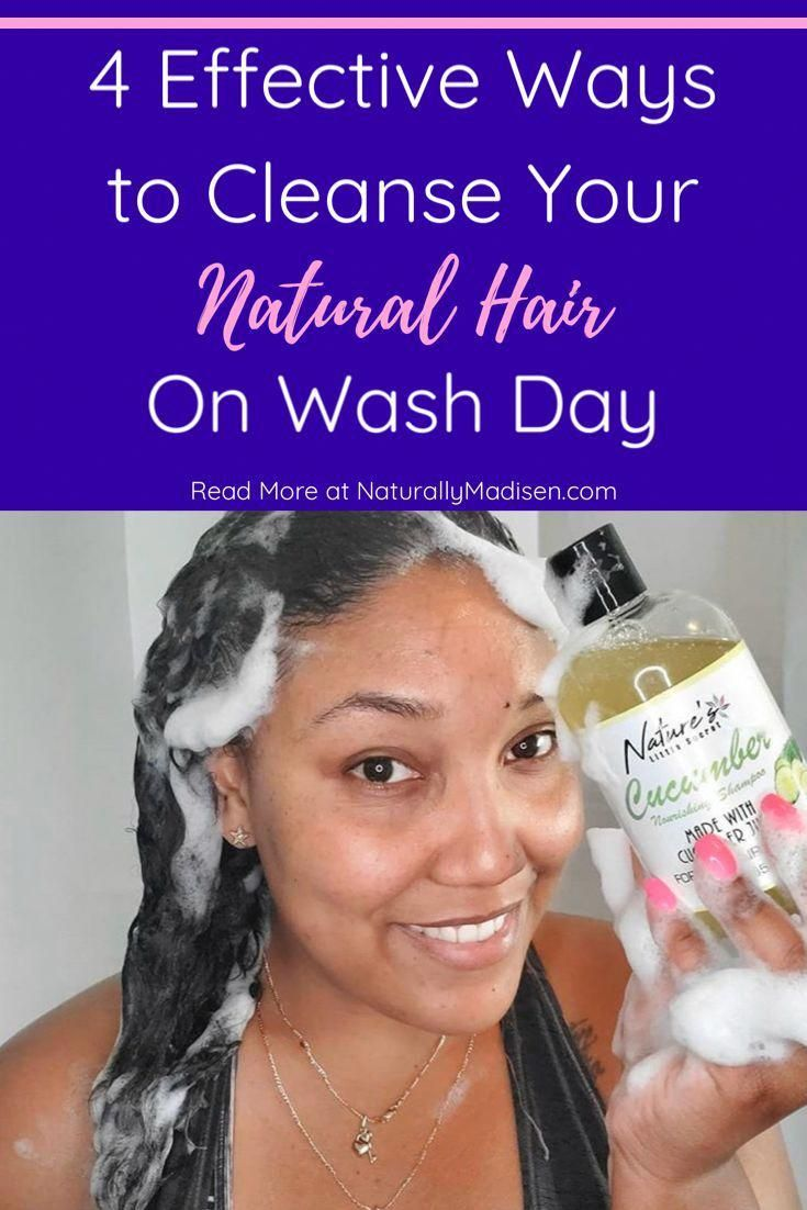 Learn different ways you can wash your natural hair and remove product buildup. Find alternative ways to cleanse natural hair without using liquid shampoo. #naturalhaircare #naturalhairtips #naturalhairjourney #healthyhair #healthyhairjourney #hairjourney