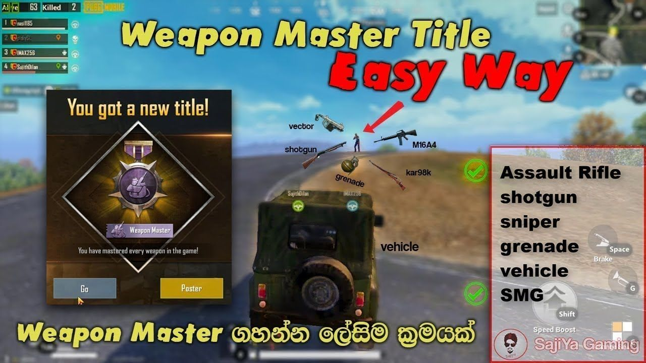 How Do I Get A Weapon Master Title In Pubg Mobile Sajiya Gaming - how do i get a weapon master title in pubg mobile sajiya gaming sinh