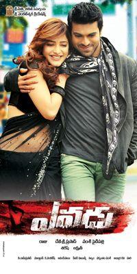 Yevadu Telugu Movie Mp3 Songs All In One Mp3 Song Telugu Movies Songs
