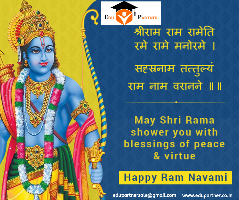 Happy Ramnavami 2021 Wishes Images, Photos, Status
