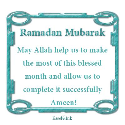 Ramadan 1435 2014 Ramadan Ramadan Quotes Ramadhan Quotes