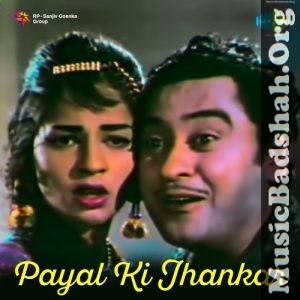 Payal Ki Jhankar 1968 Bollywood Hindi Movie Mp3 Songs Download Hindi Movies Mp3 Song Mp3 Song Download
