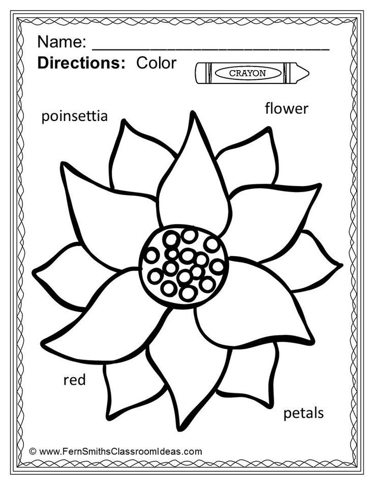 Christmas Coloring Page with Differentiated Seasonal Vocabulary ...