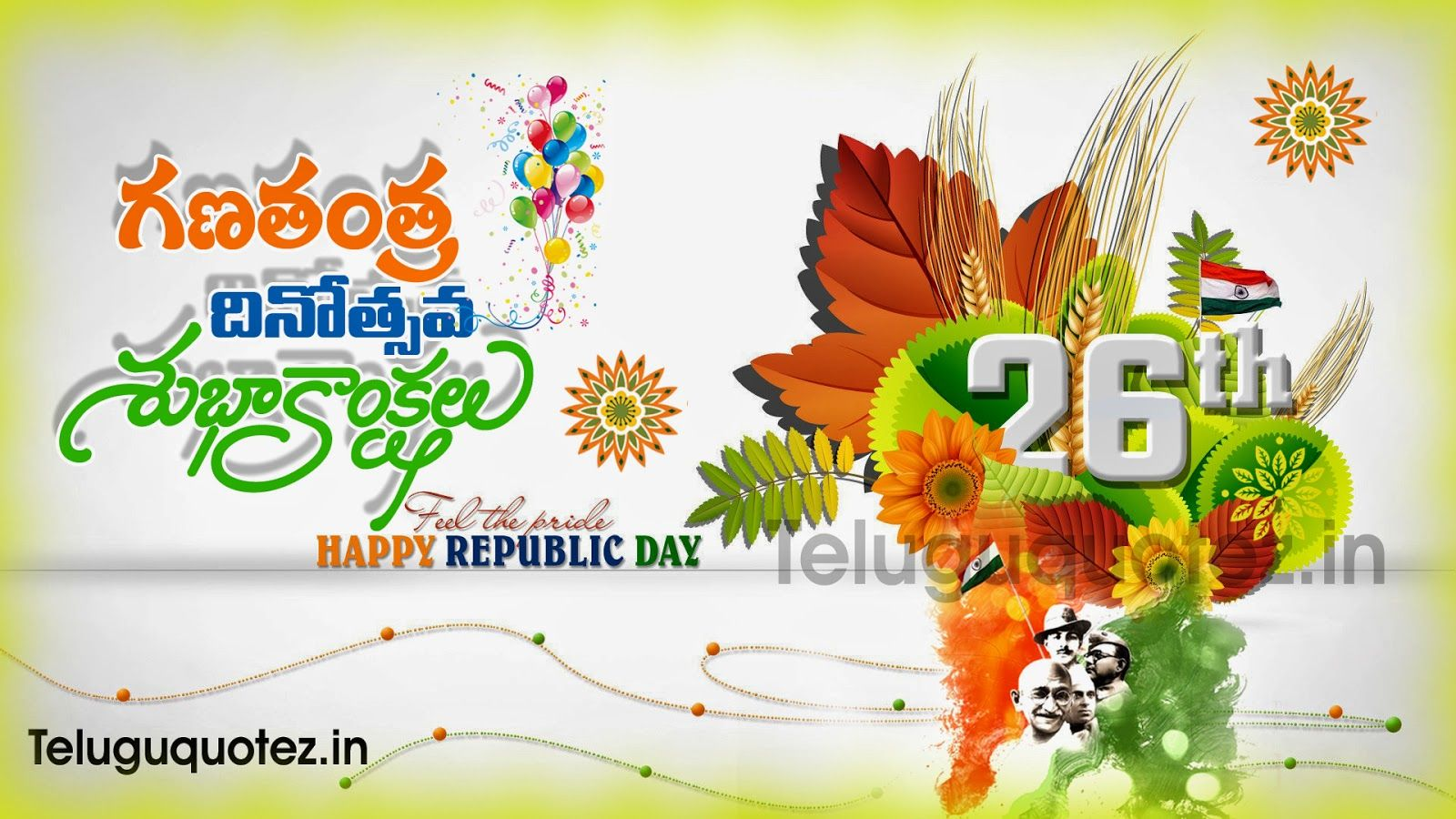 Naveengfx Com Republicday Telugu Quotes Republic Day Happy Republic Day Wallpaper Quotes On Republic Day