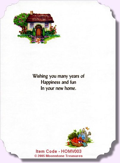 New Home Verse Homv003 New Home Card Message New Homes House