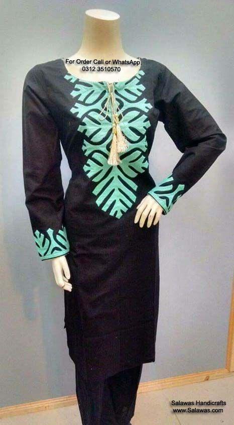 Kurta Designs Women