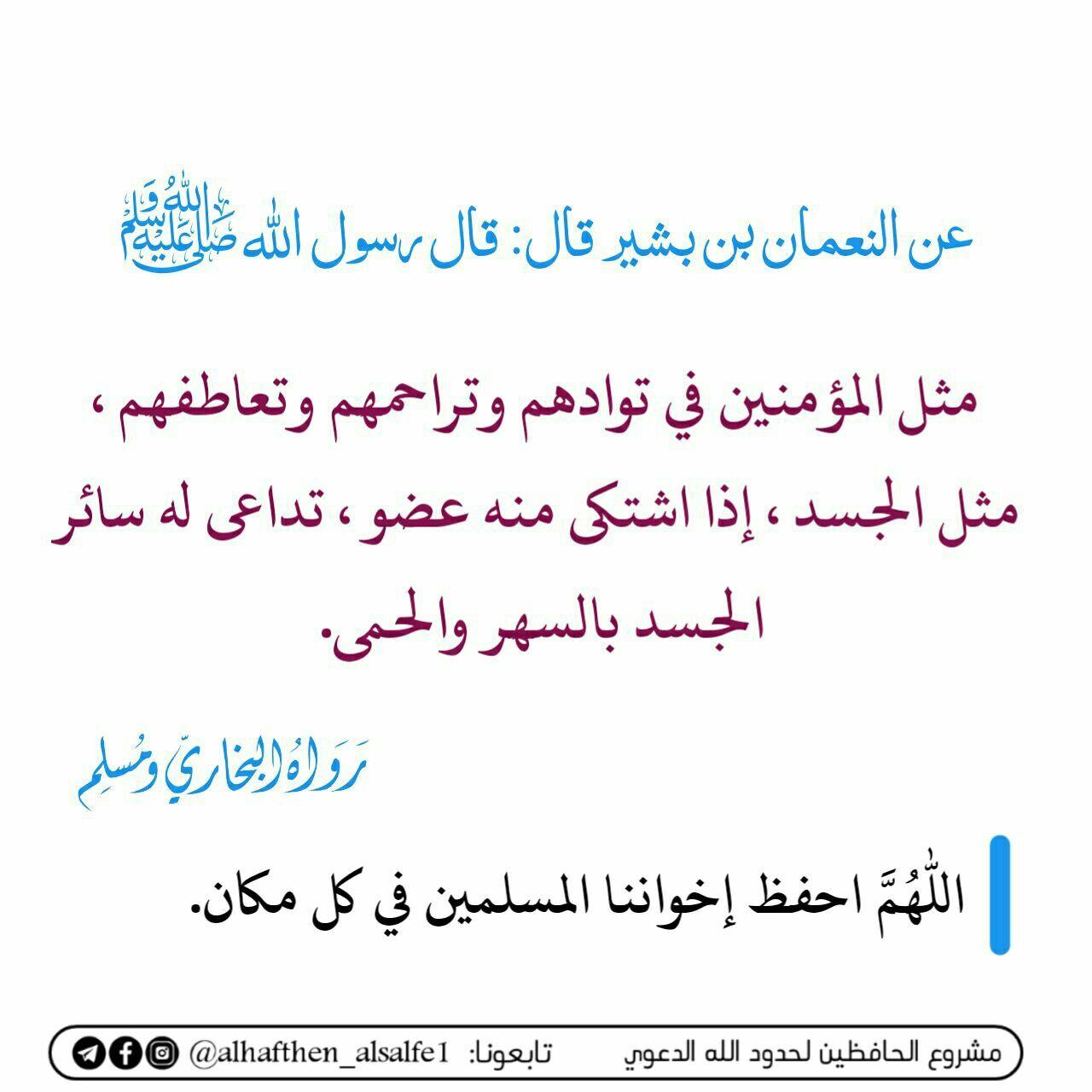 Pin By رغداء ارمنازي On الأحاديث النبوية Math Arabic Calligraphy Calligraphy