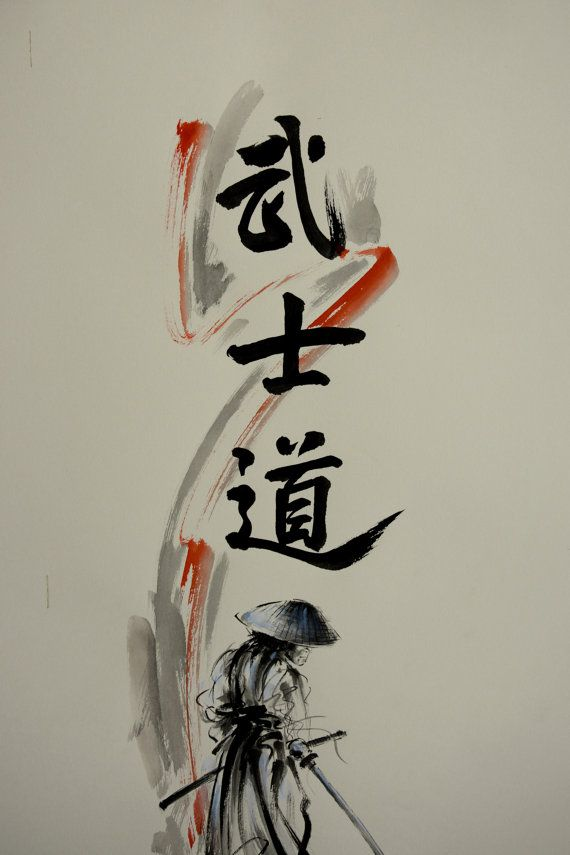 Bushido Way Of The Samurai Modern Abstract Style Painting Home
