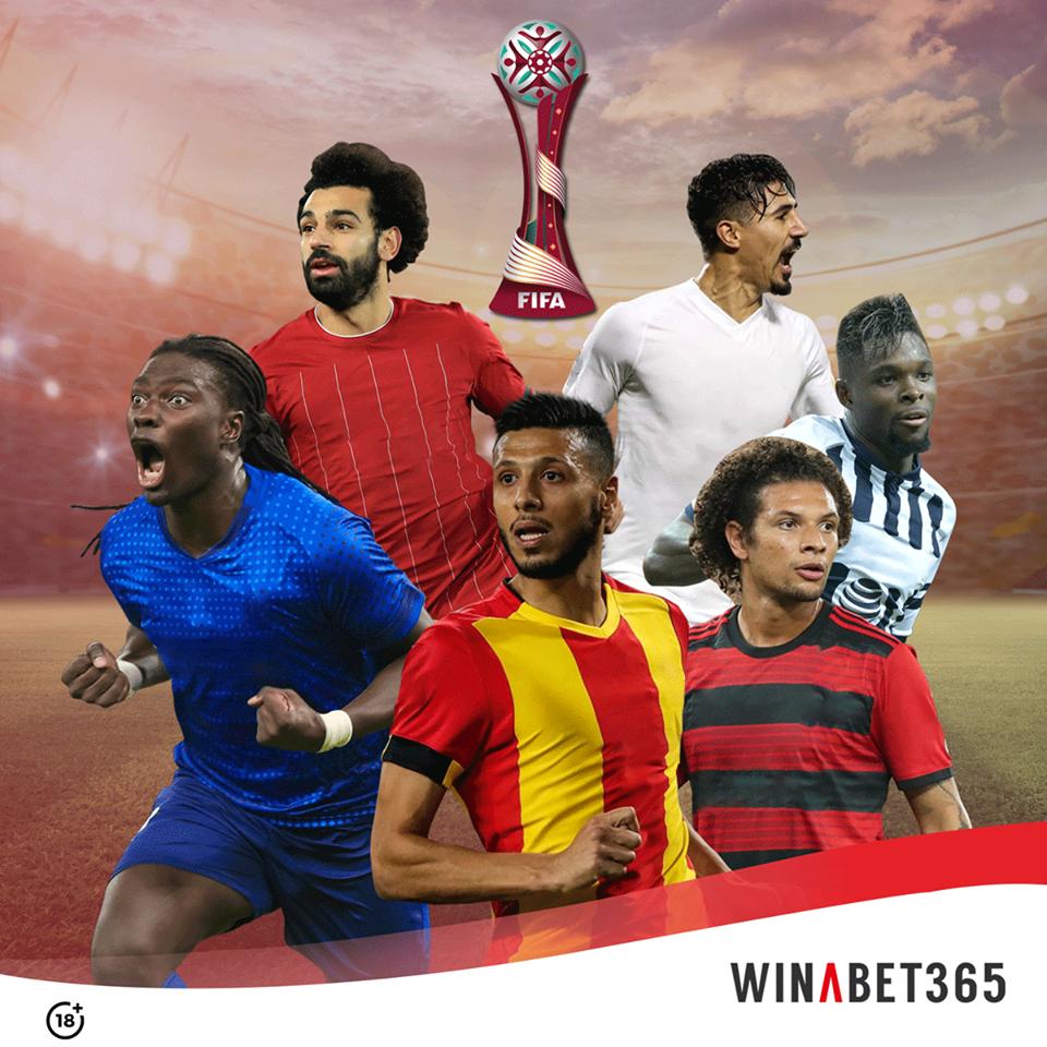 ما تفلتشي أطراح كأس العالم للأندية على Winabet365 تكهن أشكون بطل هذه النسخة تكتك ورقة وأربح