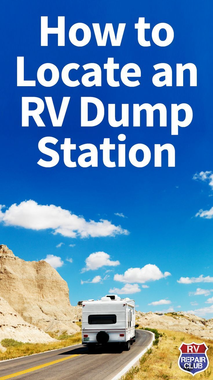 Locate A Rv Dump Station Amp When To Dump Your Waste Water