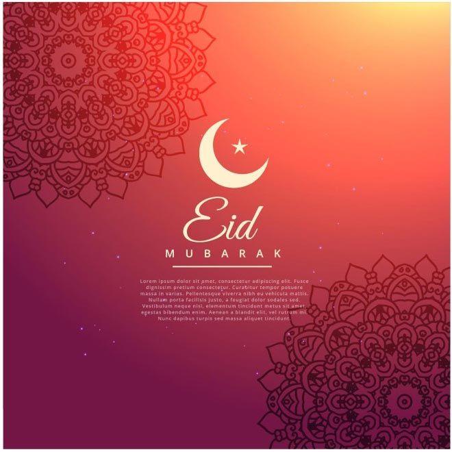 Pin By Kj On Eid Images Pinterest Eid Mubarak Eid And Ramadan