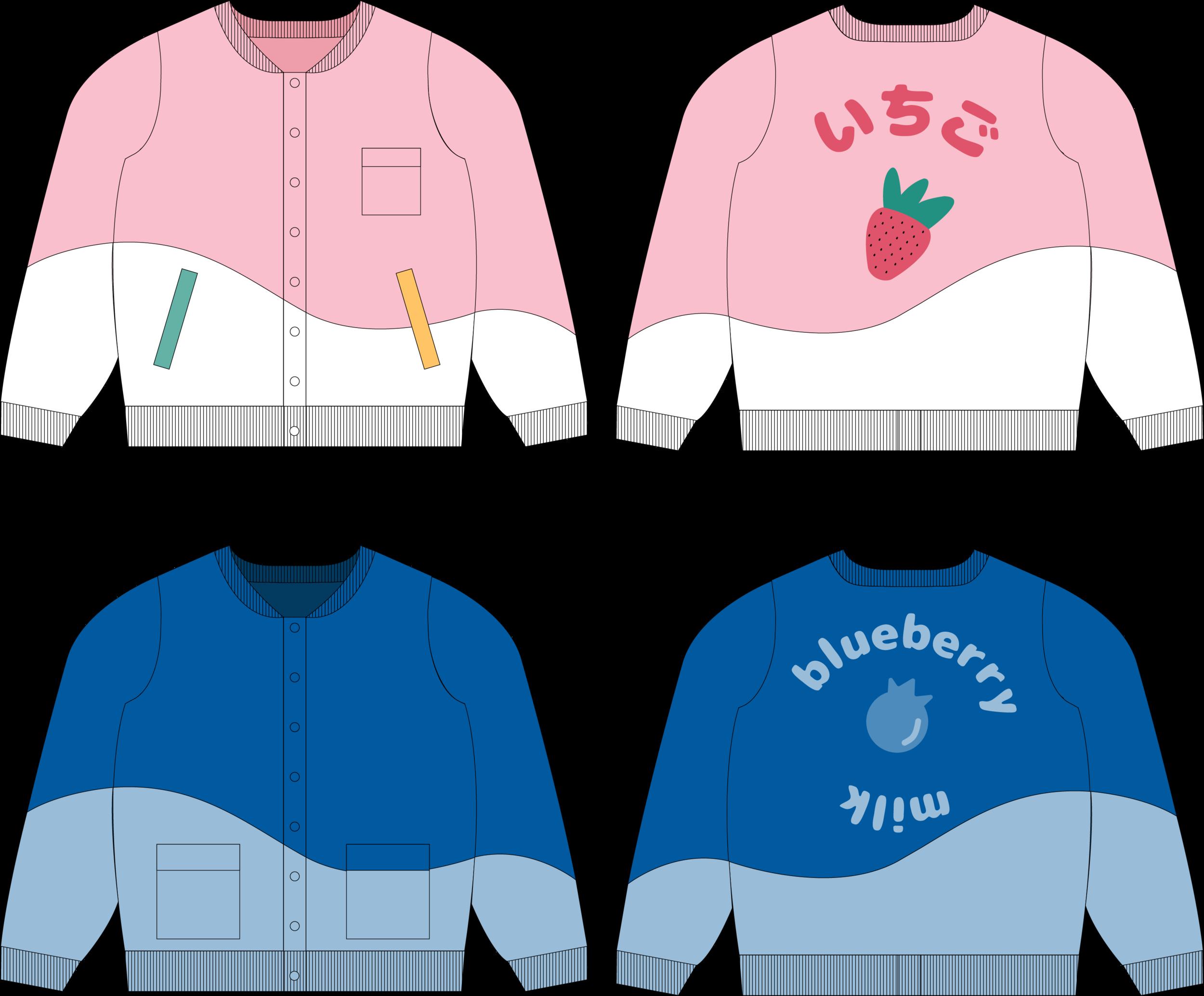 The Ichigo Bomber Jacket Pdf Sewing Pattern Sew Chibi Designs Jacket Pattern Bomber Pattern Bomber Jacket [ 2068 x 2500 Pixel ]