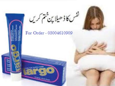 Largo Cream In Pakistan - 03004610909 Cream Pakistan Show tell