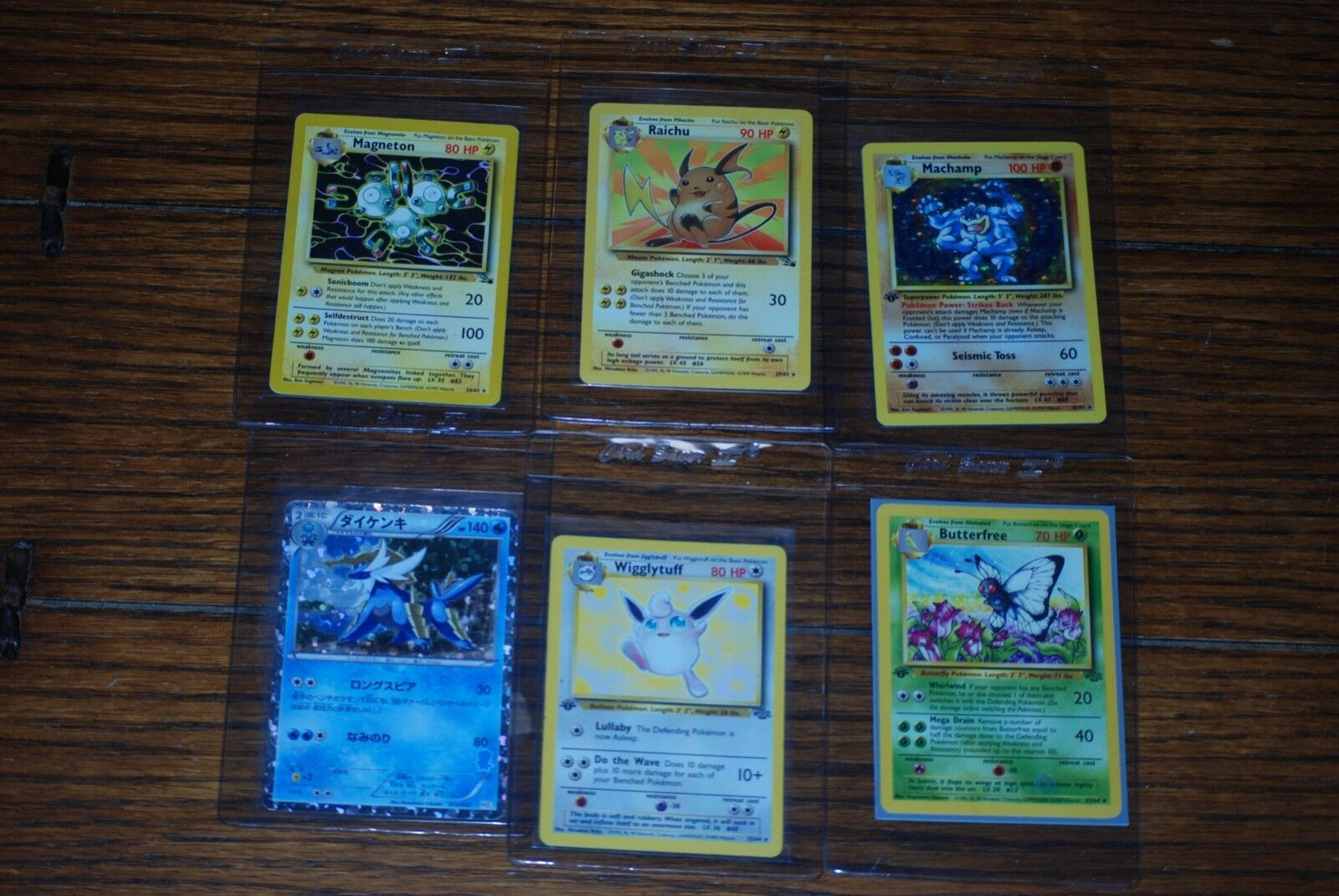 Lot of 20 holo and non holo rares various sets nm or