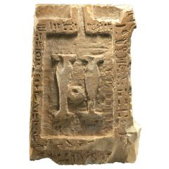 Ancient Egyptian Limestone Offering Table; Late Period