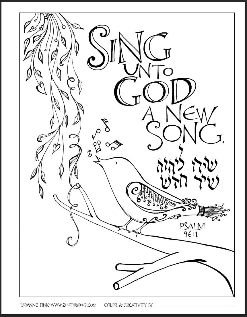 Sing Unto God By Zenspirations