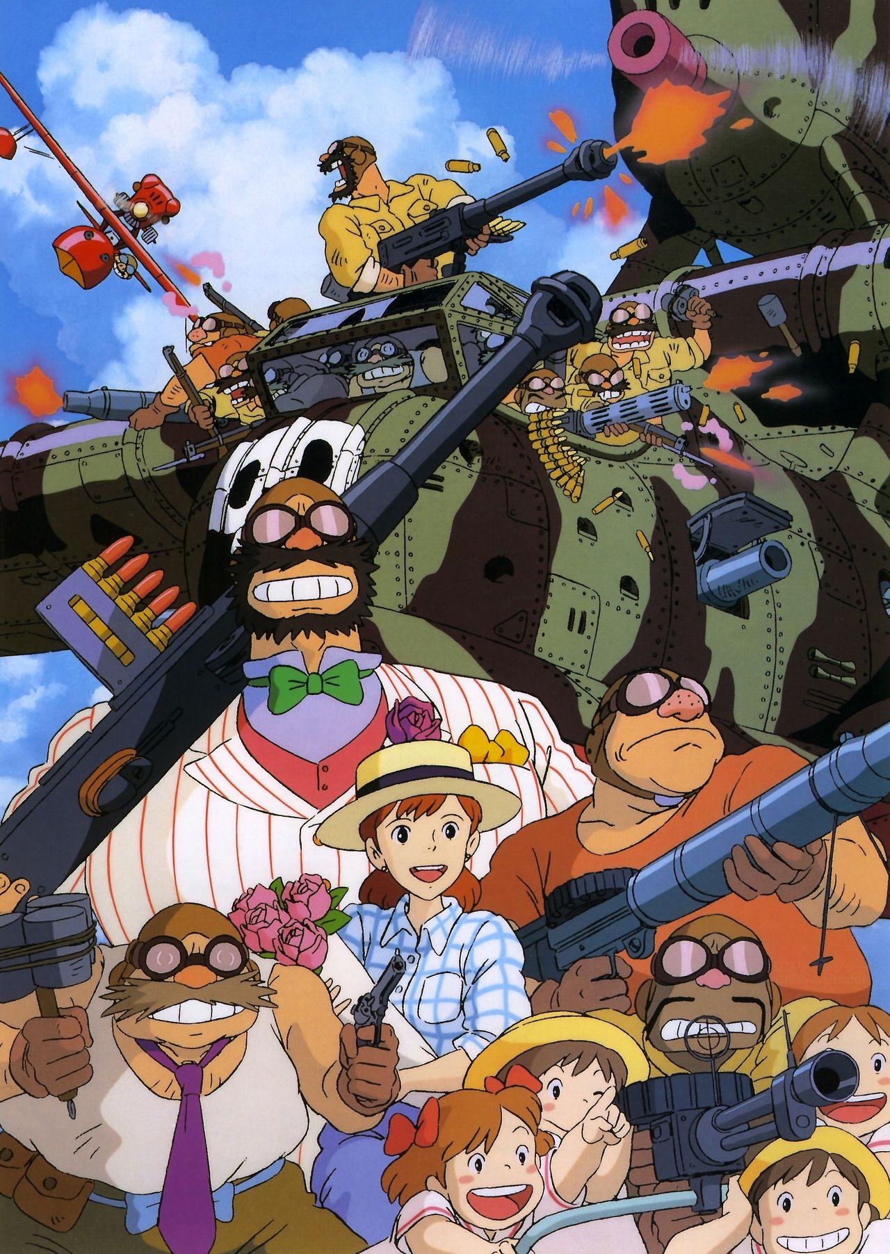 Ghibli Collector 紅の豚 1992 スタジオジブリ Mangaanimation