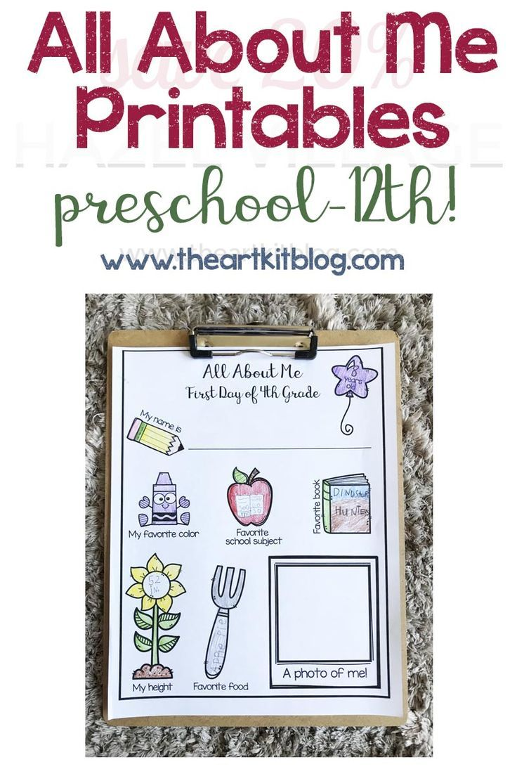 All About Me Printable Pack Back to School Grades