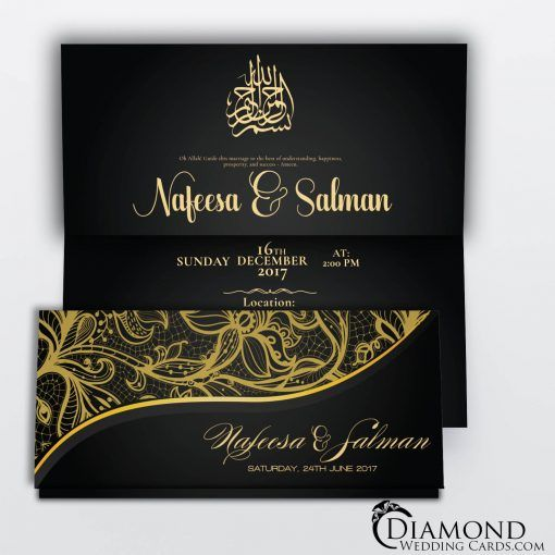 black and beige elegant muslim wedding card  diamond