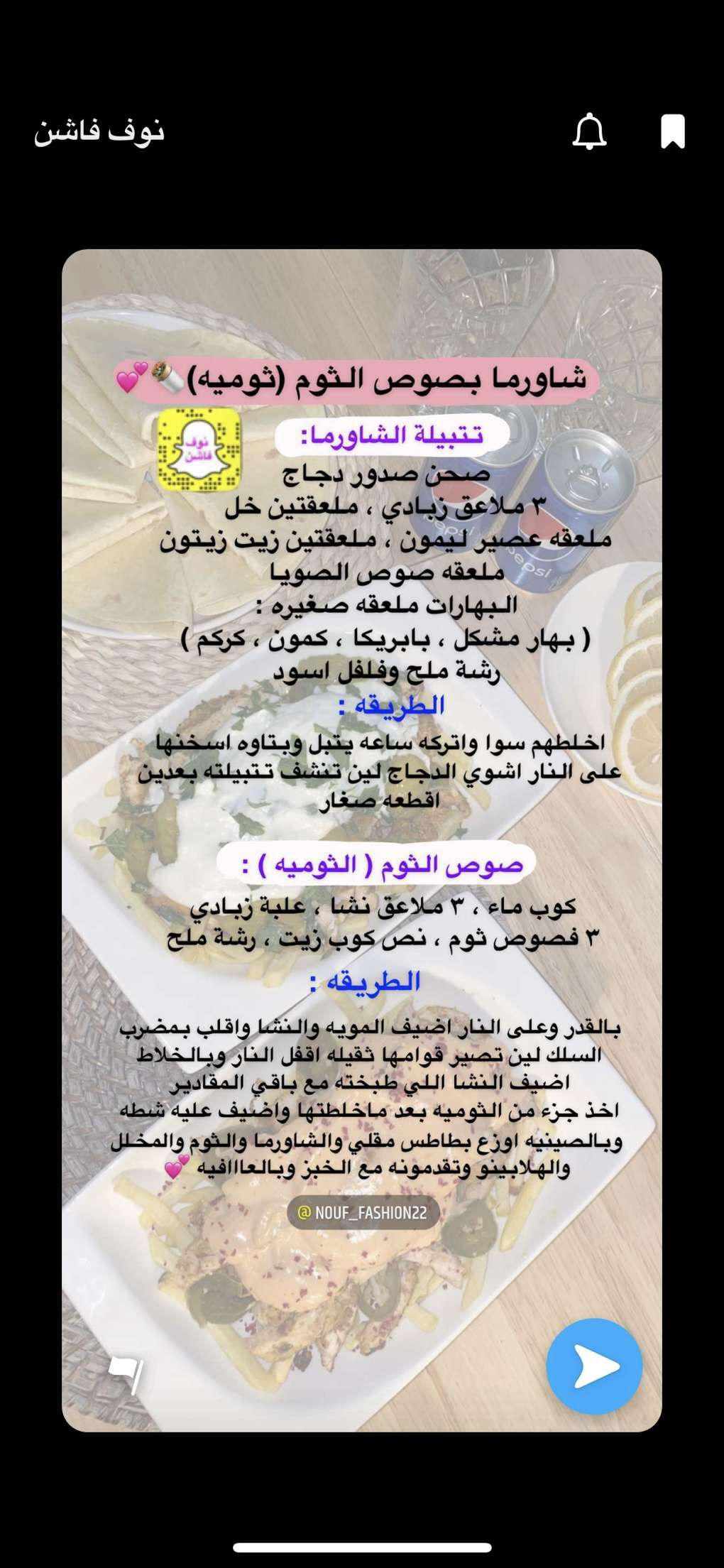 Pin By Edo On Cooking Body Hacks Body Health Cooking