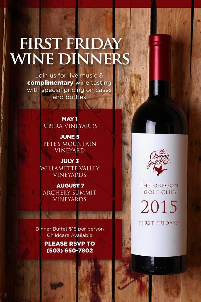 First Friday Wine Dinner Tasting flyer poster template Wine - meal ticket template