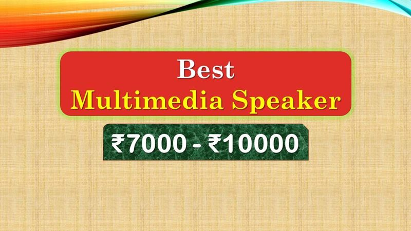 3 Best Multimedia Speaker Under 10000 Rupees In India 2019 Wireless Speakers Portable Bluetooth Speakers Portable Best Smartphone