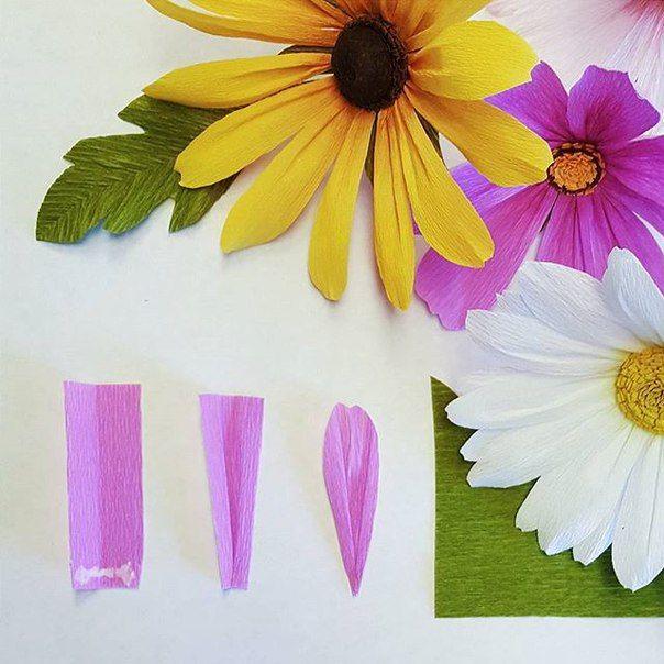 Для, цветочки из гофрированной бумаги своими руками на открытку