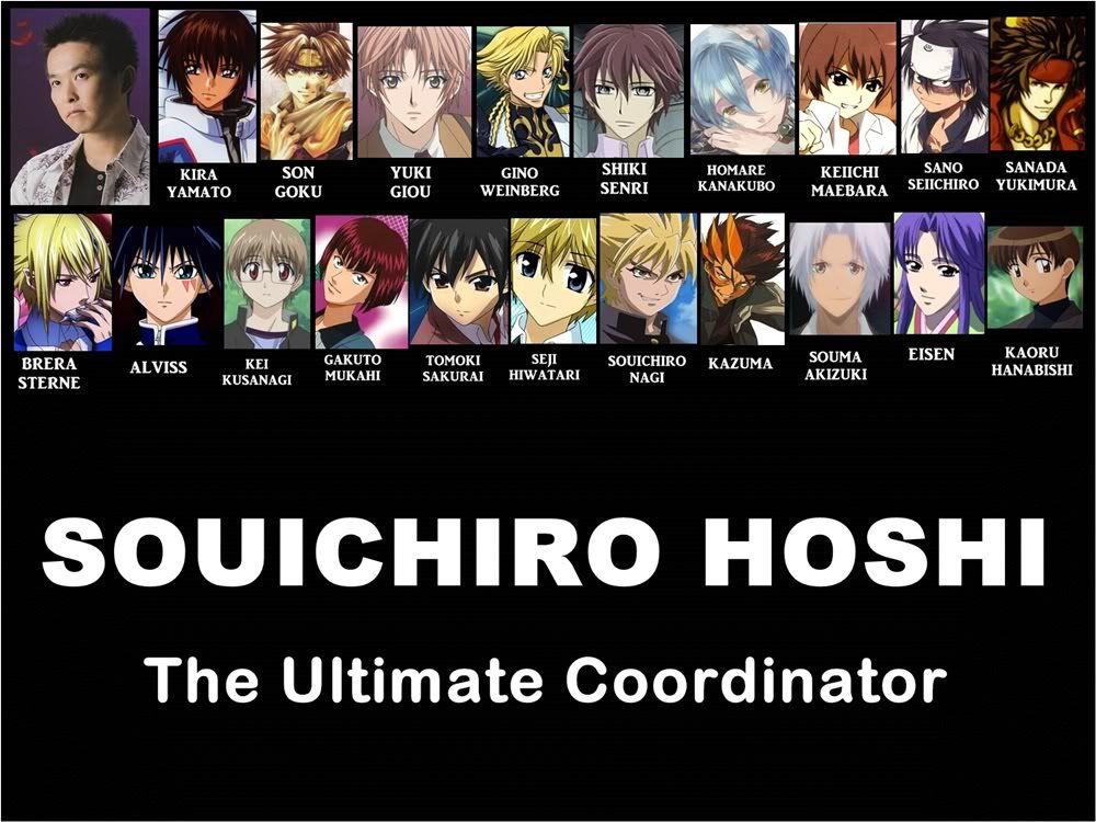 HOSHI SOUCHIRO Anime, Sengoku basara, Gundam seed