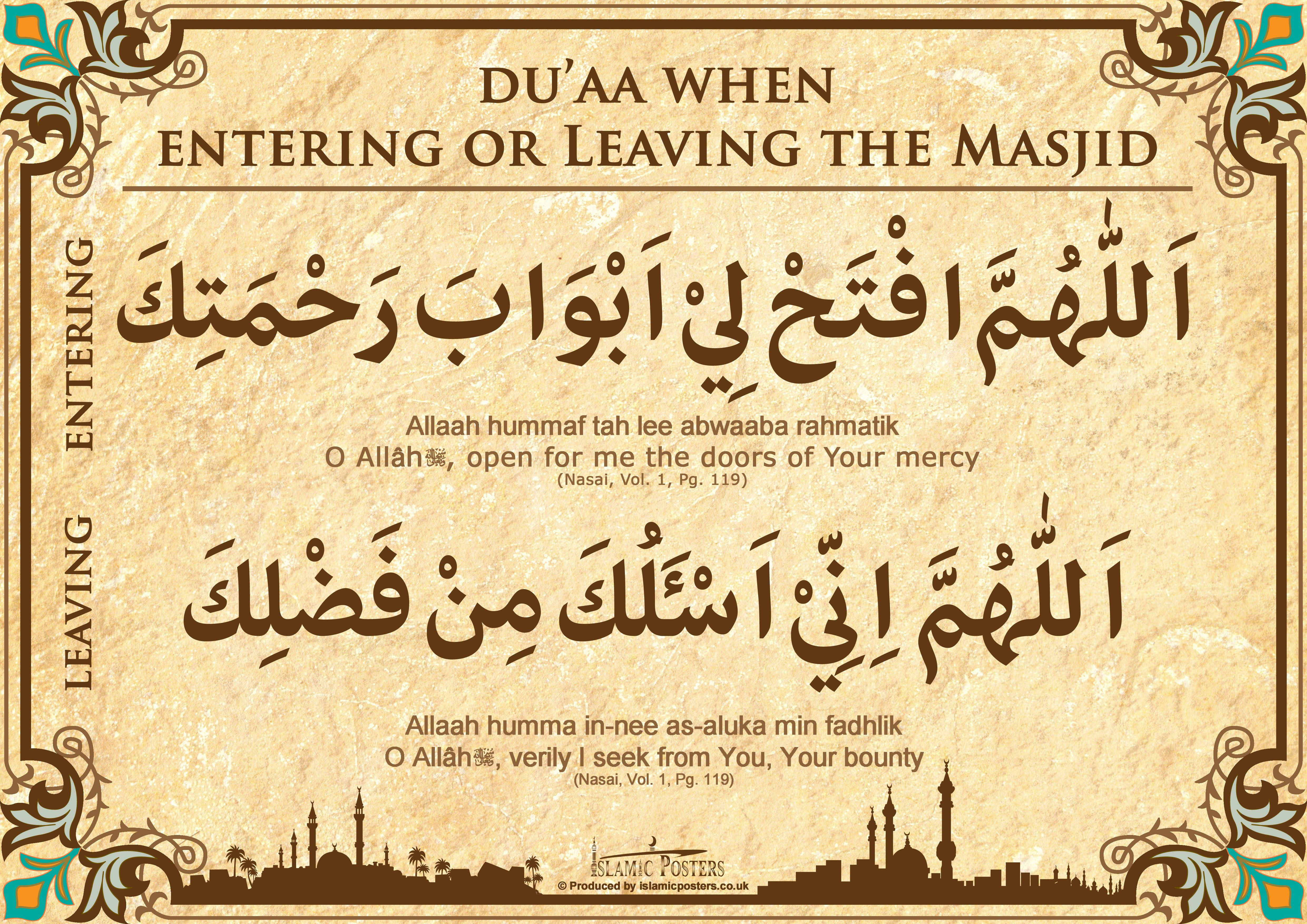 Duaa When Entering And When Leaving The Masjid Islamic Posters Masjid Islamic Love Quotes