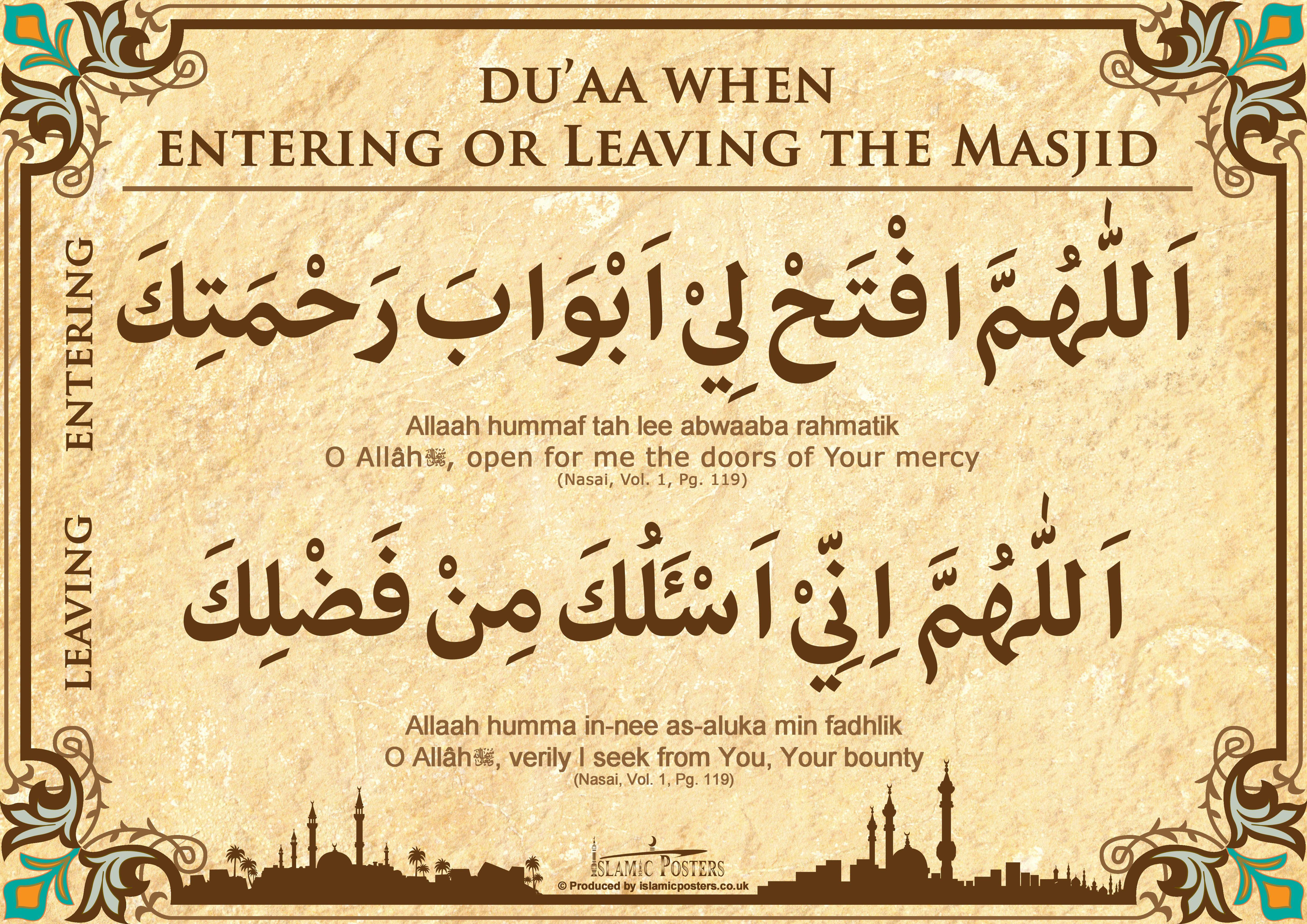 Duaa When Entering And When Leaving The Masjid Duaa Dua