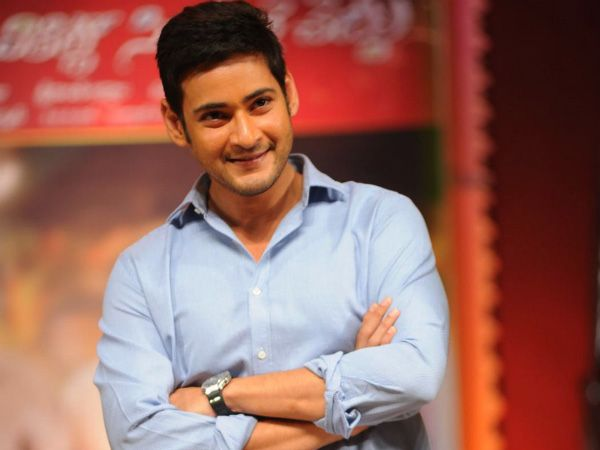 Mahesh Babu Images Hd Wallpapers 2016get Huge Collection Of Mahesh