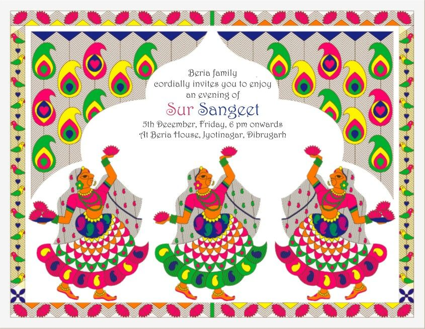 Sangeet Invite Wedding Cards Handmade Wedding Stationery Box Wedding Invitations