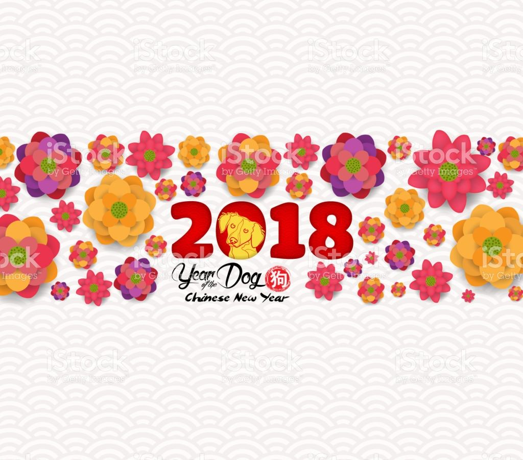 2018 chinese new year greeting card paper cut with yellow dog and 2018 chinese new year greeting card paper cut with yellow dog and blooming background kristyandbryce Images