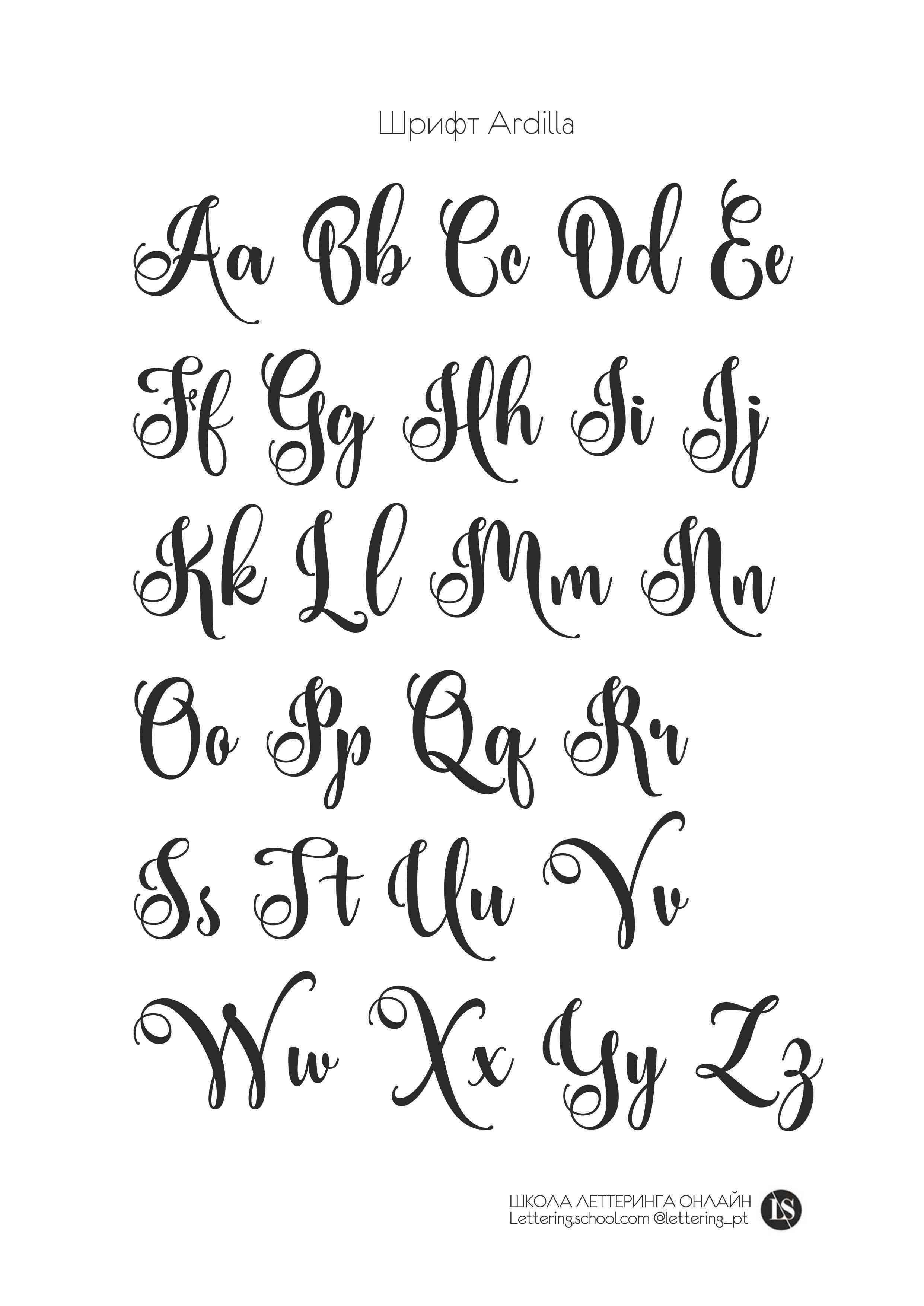 Cursive Calligraphy Alphabets : cursive, calligraphy, alphabets, Awesome, Script, Handwriting, Practice, Paijo, Network, Lettering, Fonts,, Alphabet,, Tattoo, Fonts, Cursive