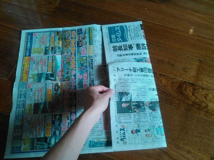 作り方 縦長 新聞紙 ゴミ箱