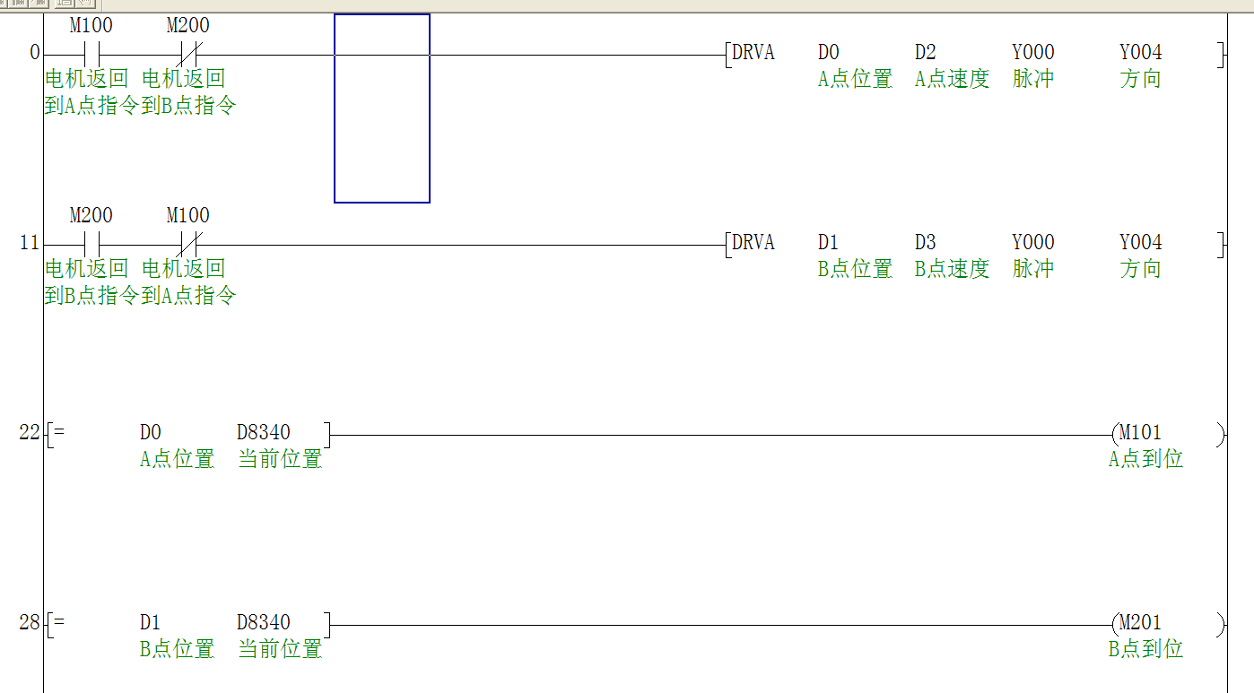 siemens plc s7-300 controls the motor to start up ladder diagram, Wiring diagram