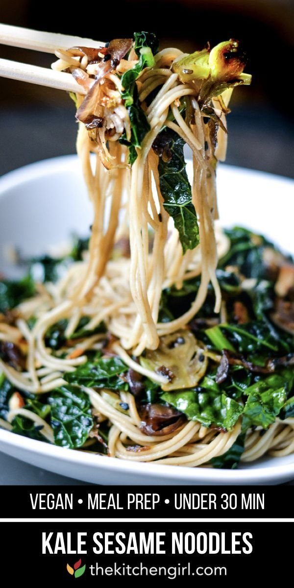 #Clean Eating Meals Vegan #Kale #Noodles #Sesame Vegan kale sesame noodles made with fresh kale, Brussels sprouts, and lemon tahini sauce. Delicious cold or warm and perfect for weekday lunch meal prep! #vegan #sesamenoodles #tahini #asiannoodles