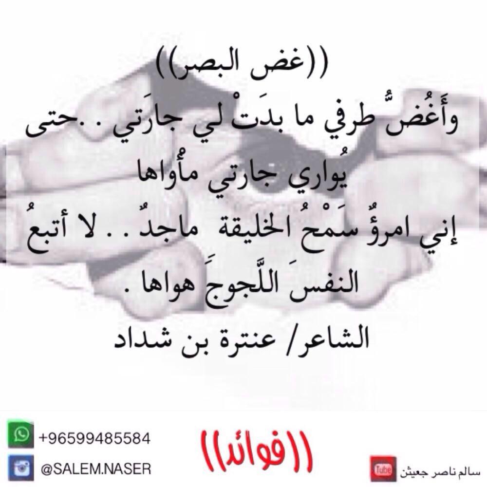 غض البصر Math Arabic Calligraphy Calligraphy