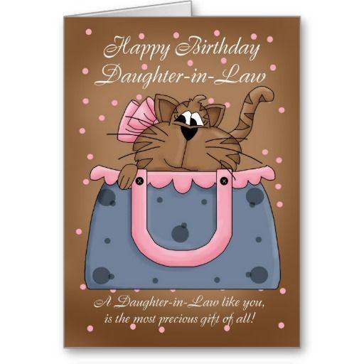 Cheap Price Guarantee DaughterinLaw Birthday Card Cute Cat – Cheap Birthday Card
