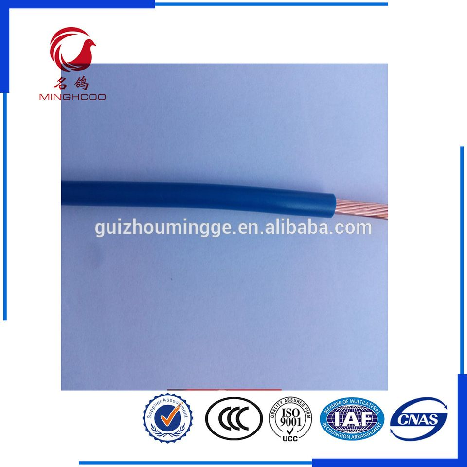 2.5mm/4mm 450/750 PVC insulated copper BVR electrical wiring size ...