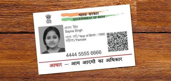 pinhina khan on aadhar card  aadhar card vip card