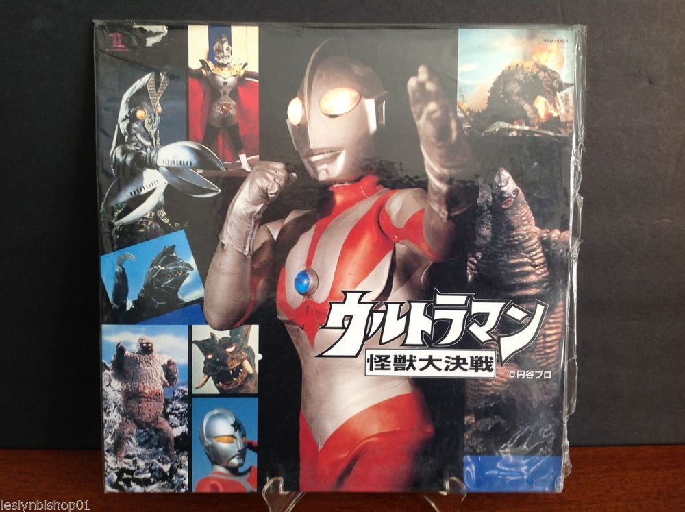Special effects / Ultraman monster Daikessen (Laser Disc) Japanese Language