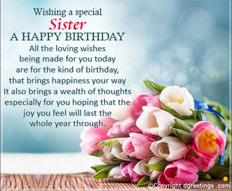 Happy Birthday Sister Birthday Msg For Sister Happy Birthday Sis