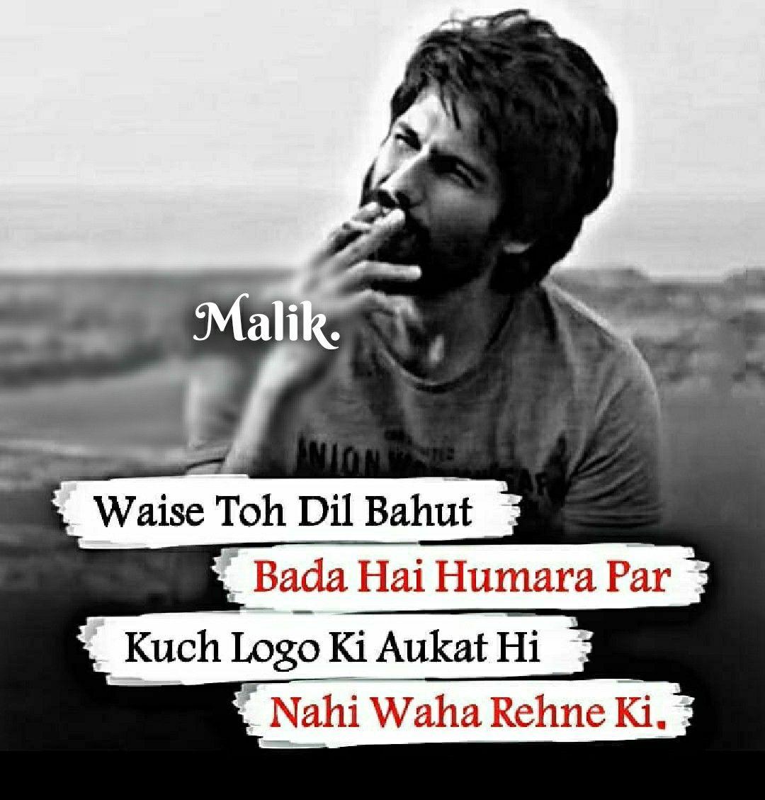 Malik Cute Attitude Quotes Attitude Quotes For Boys Funny