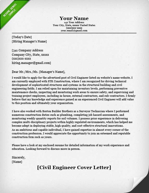 this cover letter the left was based off civil engineering - junior civil engineer resume