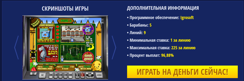 Battle tanks автомат