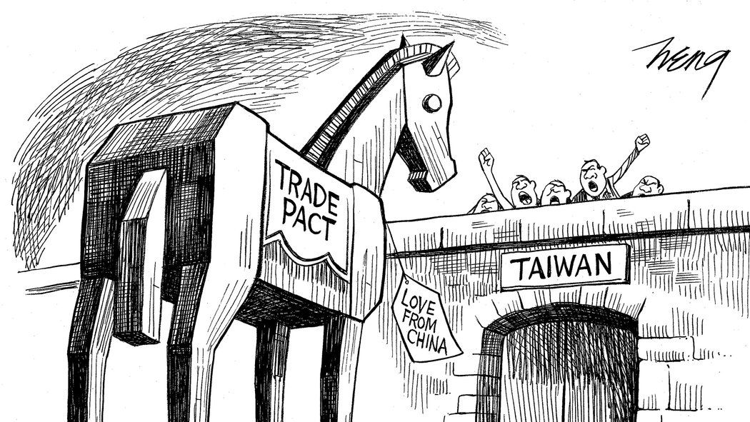 Students in Taiwan Protest Trade Deal With China