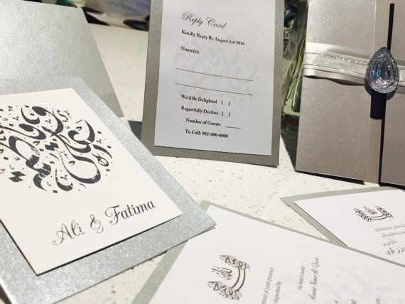 Arabic Calligraphy Wedding Invitation By Whyseencalligraphy